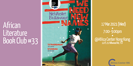 African Literature Book Club #33 | We Need New Names tickets
