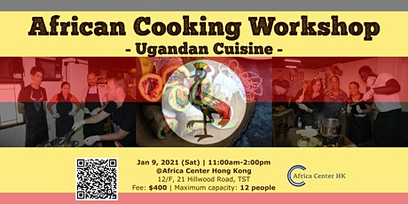 African Cooking Workshop -Ugandan Cuisine- tickets