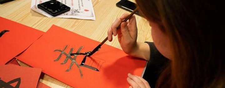 Chinese Language & Crafts in celebration of the European Day of Languages image