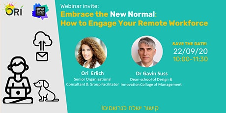 Embrace the New Normal: How to Engage Your Remote Workforce tickets