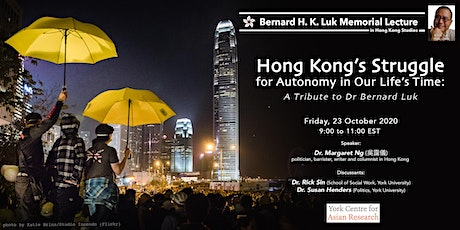 Hong Kong's Struggle for Autonomy in Our Life's Time tickets