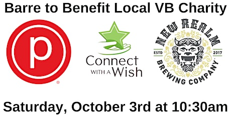 Barre To Benefit Local VB Charity at New Realm Brewing tickets