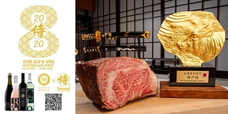 Australia's First Kobe Beef and Wine Masterclass Event tickets