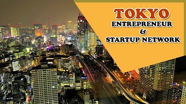 Tokyo's Big Business, Tech & Entrepreneur Professional Networking Soiree image