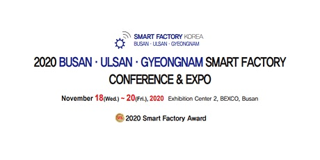 BUSAN∙ULSAN∙GYEONGNAM Smart Factory 2020 tickets