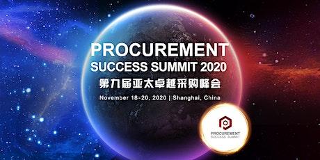 Procurement Success Summit 2020 tickets