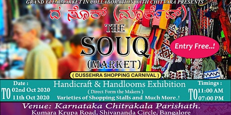 The SOUQ (Market) - Art, Craft and Handlooms Exhibition tickets