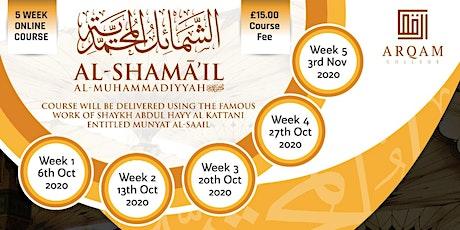 Al-Shamaa'il Al-Muhammadiyyah tickets