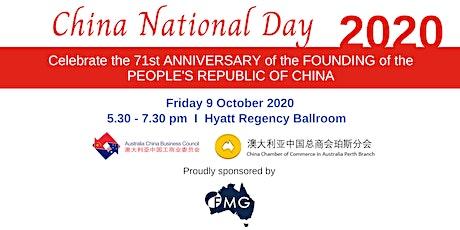 China National Day - WA tickets