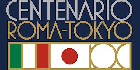 Vento d'Italia sul Giappone biglietti