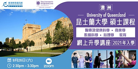 University of Queensland - 碩士課程 [網上升學講座] tickets