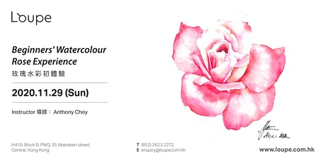 Beginners' Watercolour Rose Experience 玫瑰水彩初體驗 tickets
