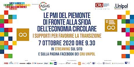 Le PMI del Piemonte di fronte alla sfida dell'Economia Circolare biglietti