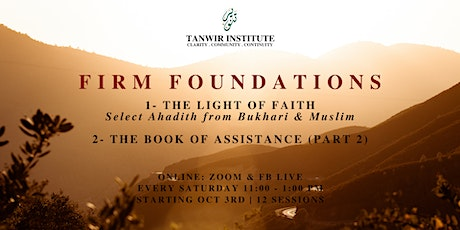 Firm Foundations: Fall tickets
