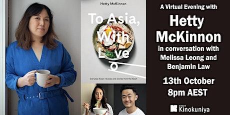 A Virtual Evening with Hetty McKinnon tickets
