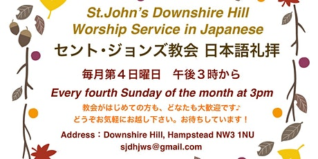 Worship Service in Japanese tickets