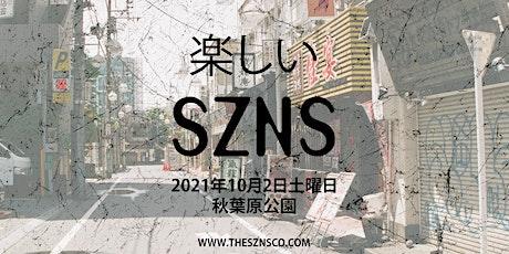 SZNS: 楽しい tickets