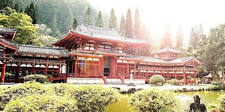 JAPAN CHINA – Tokyo Kyoto Shanghai Beijing tickets