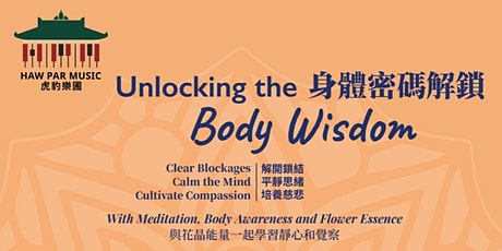 【Unlocking the Body Wisdom 解鎖身體智慧】 tickets