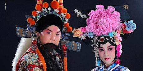 Féerie lyrique de chine -  Lyrical fairyland of China tickets