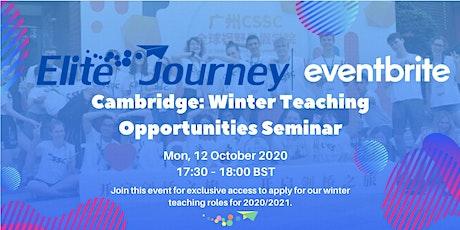 Cambridge: Winter Teaching Opportunities Seminar tickets