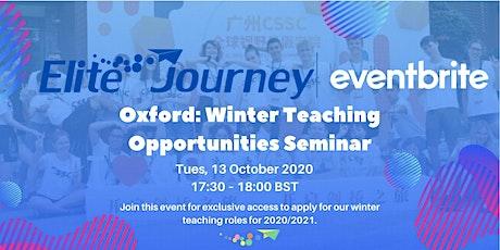Oxford: Winter Teaching Opportunities Seminar tickets