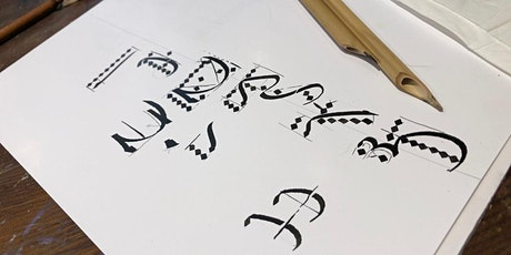 Online workshop: Arabic Calligraphy tickets