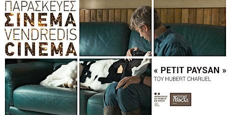 Petit Paysan – Hubert Charuel tickets