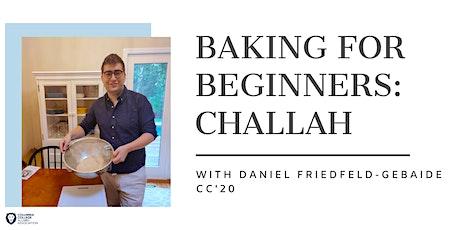 CCYA Virtual Baking for Beginners: Challah tickets