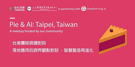 Pie & AI: Taipei, Taiwan - 台美團隊跨國對談- 智慧製造再進化、產業AI應用落地跨界對談 tickets