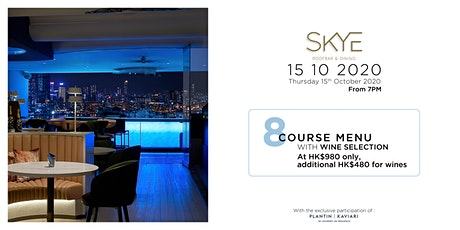 Unique Seafood and Caviar dinner at SKYE restaurant: 8-Course Menu tickets