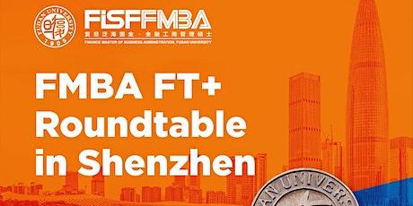 Fudan FISF FMBA FT+ Roundtable in Shenzhen tickets