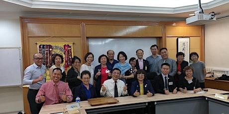 Improve Confidence and Propel Career through  Public Speaking (Mandarin) tickets