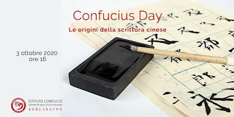 Confucius Day online - Le origini della scrittura cinese biglietti