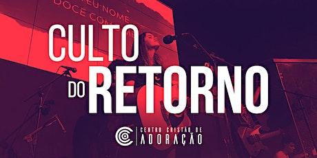 Culto de celebração presencial, Domingo (17h) - 27/09 ingressos