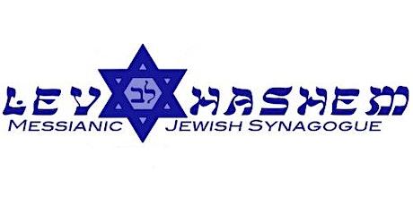 9/27/2020 –Erev Yom Kippur Service-7 PM tickets