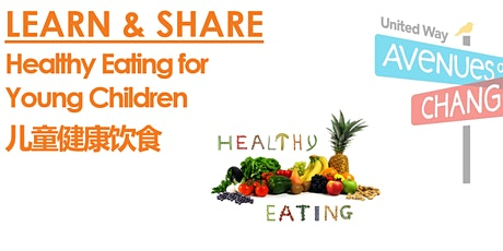 Healthy Eating for Young Children 儿童健康饮食 tickets