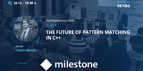 Webinar: The Future of Pattern Matching in C++ Tickets