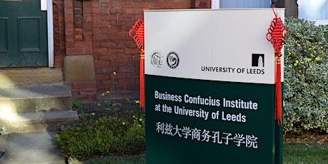 Business Confucius Institute General Q&A tickets