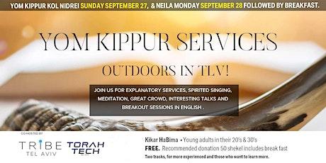 Yom Kippur Outdoors in Tel Aviv 2020 tickets