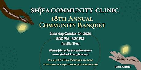 Shifa Community Clinic's 18th Annual Community Banquet tickets