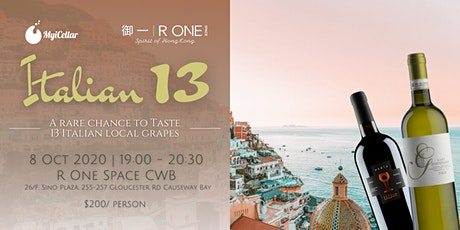 Italian 13@R One Space CWB tickets