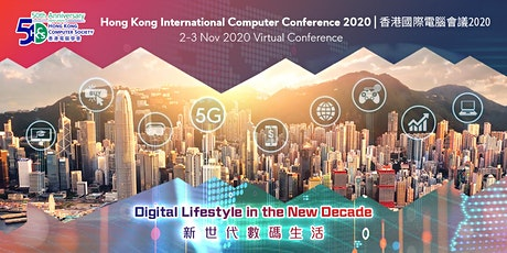 Hong Kong International Computer Conference 2020 tickets