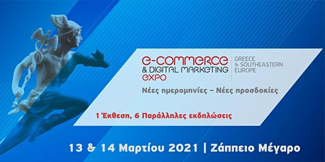eCommerce & Digital Marketing Expo Greece & Southeastern Europe 2021 tickets