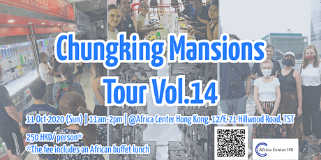 Chungking Mansions Tour Vol.14 tickets