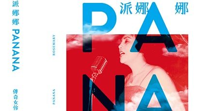 "TPNWCP Hou Chi-Jan Series: ""Panana (派娜娜)"" Film Screening tickets"