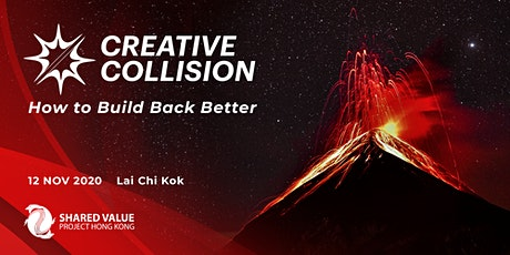 SVPHK CREATIVE COLLISION 2020 tickets