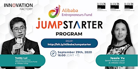 Alibaba JUMPSTARTER 2021 Global Pitch Competition tickets