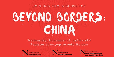 Beyond Borders: China tickets