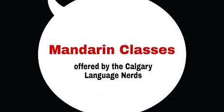 Free Mandarin Classes Online ll Calgary Language Nerds tickets